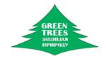 Ели GreenTrees
